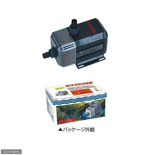 50Hz エーハイム 1048 50Hz 流量10リットル/分 東日本用 メーカー保証期間1年 沖縄別途送料