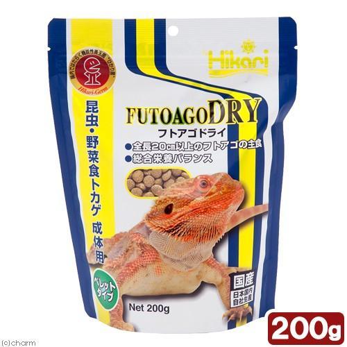 キョーリン おすすめ特集 フトアゴドライ 即納送料無料! 200g フード トカゲ エサ 爬虫類