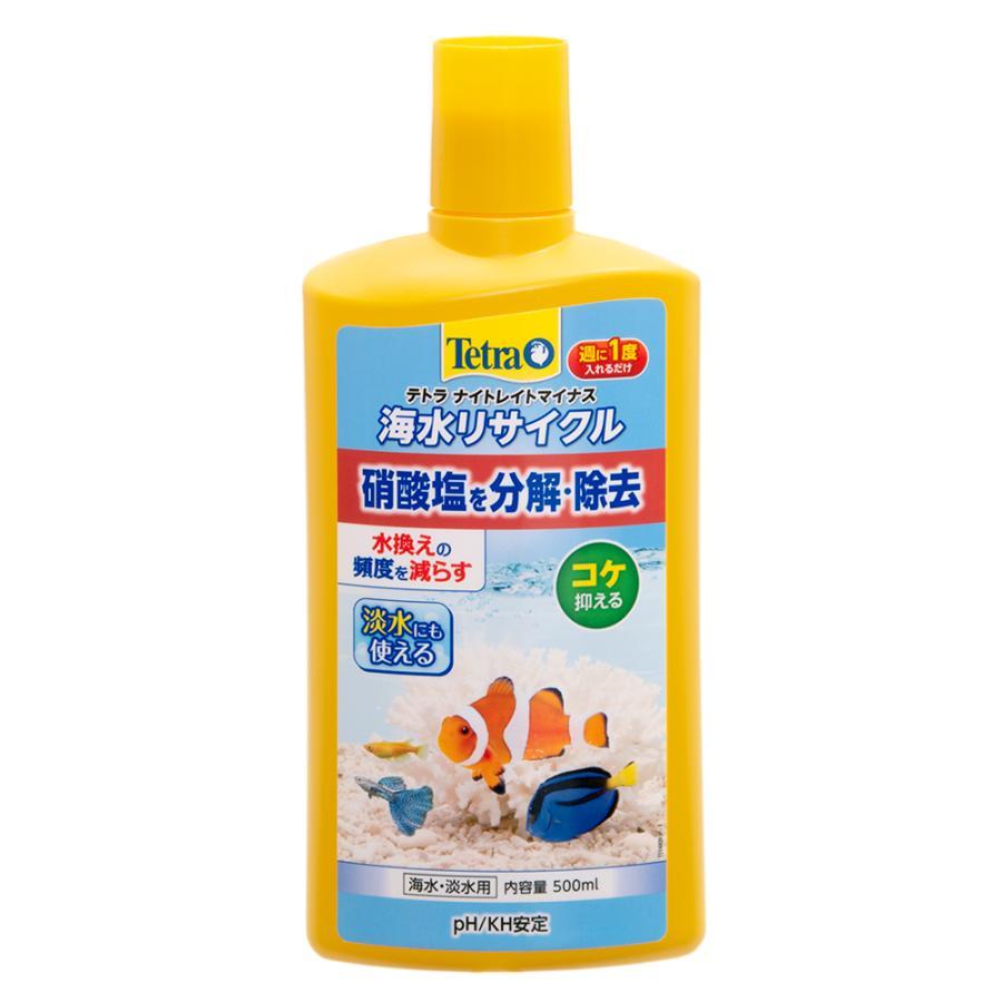 テトラ ナイトレイトマイナス 安い 激安 プチプラ 高品質 500ml 淡水 海水用 液体 コケの抑制 硝酸塩 除去 超歓迎された