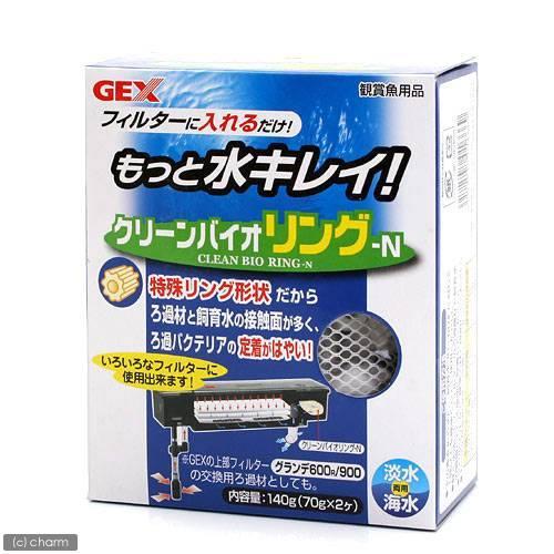 GEX 100%品質保証! クリーンバイオリング−N 140g いつでも送料無料 70g×2 海水両用 淡水 ジェックス