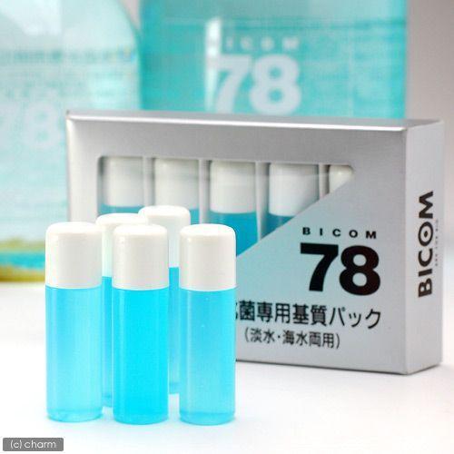 バイコム 78硝化菌専用基質パック バクテリア 超定番 観賞魚 AL完売しました 熱帯魚