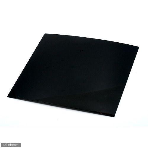 30cmキューブ水槽用 丈夫な塩ビ製バックスクリーン 永遠の定番 信用 30×30cm 黒