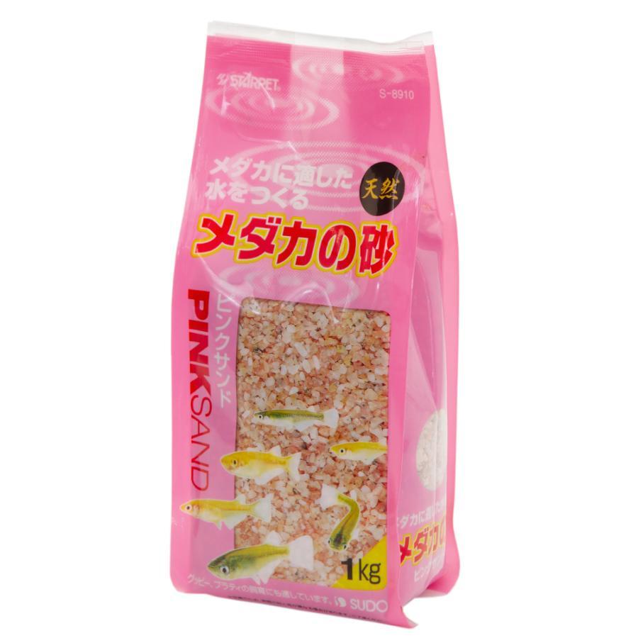 スドー チープ 爆安プライス メダカの砂 ピンクサンド 1kg
