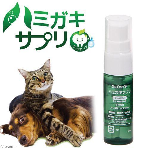 ビバテック ハミガキサプリ (人気激安) 20ml 犬 猫 メーカー再生品 スプレー デンタルケア