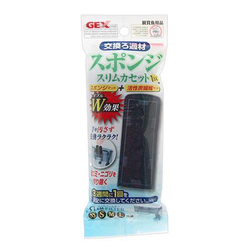 GEX スリムフィルター 永遠の定番モデル 交換ろ過材 1コ入り スポンジカセット ジェックス 割引も実施中