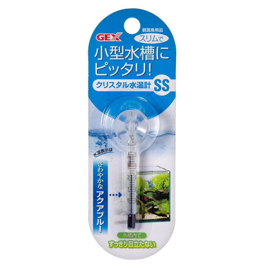 GEX クリスタル水温計 SS ジェックス 数量は多 割引 アクアブルー