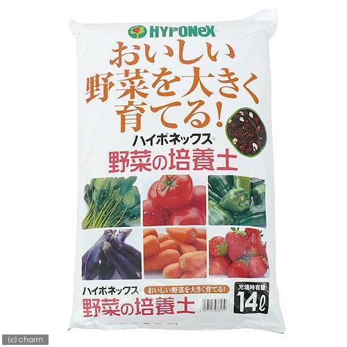 高い素材 お一人様2点限り ハイポネックス 野菜の培養土 14L 特価