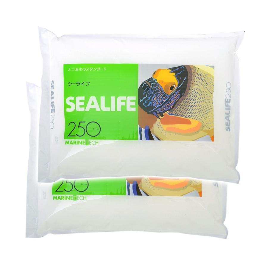 マリンテック シーライフ 500リットル用 人工海水 お一人様1点限り ランキング総合1位 いよいよ人気ブランド 250L×2袋