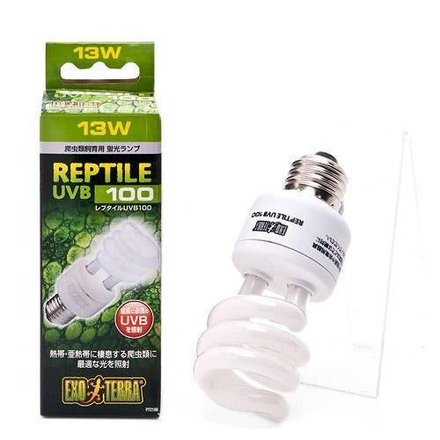 希少 交換球 GEX エキゾテラ レプタイルUVB 100 紫外線灯 ライト 爬虫類 正規品 UV灯 13W