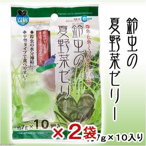 マルカン 鈴虫の夏野菜ゼリー 2020モデル 70%OFFアウトレット 7g×10個入 2袋入り 水分補給 スズムシ