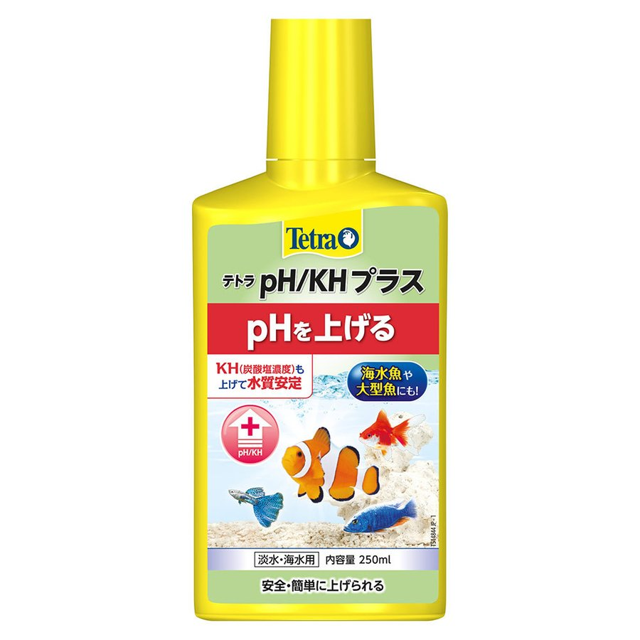 高額売筋 テトラ PH KHプラス 250ml KH上昇 pH上昇 淡水 海水両用 新登場