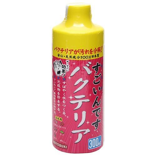 コトブキ工芸 kotobuki セールSALE%OFF すごいんです バクテリア 観賞魚 安値 熱帯魚 300mL