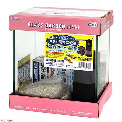 送料無料 新品 水作 グラスガーデンN230 メダカ飼育セット お一人様5点限り 水槽セット 定番から日本未入荷