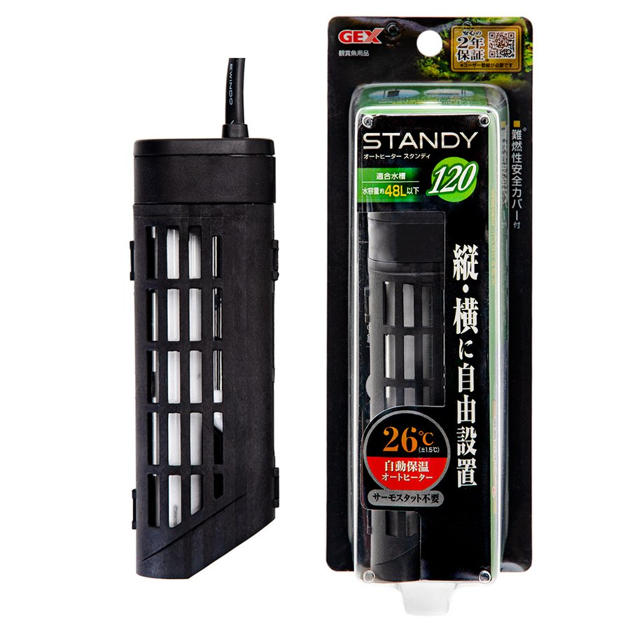 GEX スタンディSH120 熱帯魚 水槽用 統一基準適合 ヒーター 専門店 お金を節約 SHマーク対応