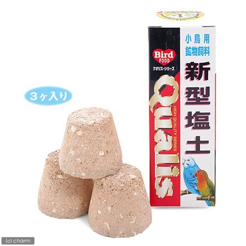 クオリス 新型塩土 3ヶ入 155g 鳥 塩土 餌 当店一番人気 えさ フード 日本産