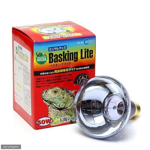 マルカン バスキングライト 訳ありセール 格安 最新アイテム 50W BL−50 爬虫類 保温球