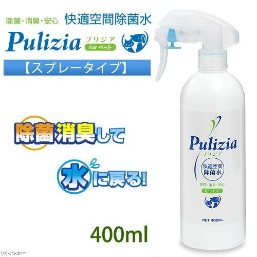 期間限定特価品 快適空間除菌水 Pulizia スプレータイプ 400ml 宅配便送料無料