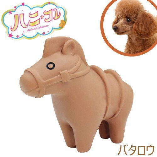 スーパーキャット 新作送料無料 最新 ハニコレ バタロウ 犬用おもちゃ 犬