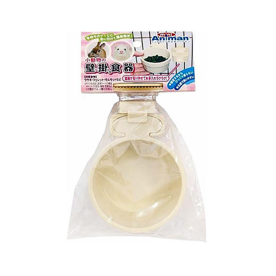 ミニアニマン セール特別価格 送料無料 新品 小動物の壁に掛ける食器 ドギーマン