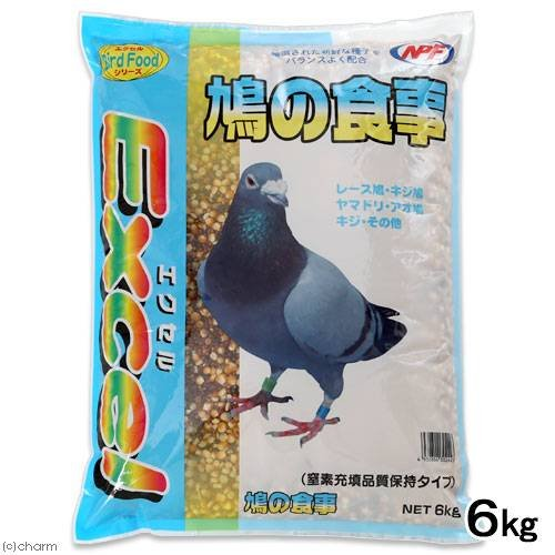 NPF エクセル 鳩の食事 6kg 鳥 フード 大決算セール お一人様3点限り ※アウトレット品 餌 種 穀類 えさ