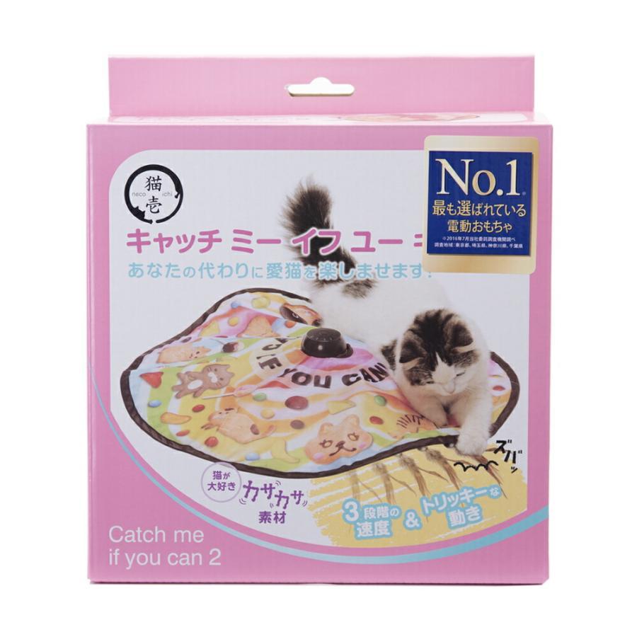 猫壱 ランキングTOP5 キャッチ ミー イフ ユー 猫 日本未発売 おもちゃ キャン2