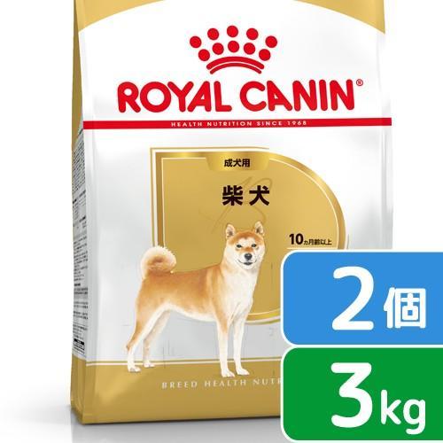 ロイヤルカナン 柴犬 成犬用 3kg×2袋 超定番 3182550823906 ジップ付 沖縄別途送料 高い素材