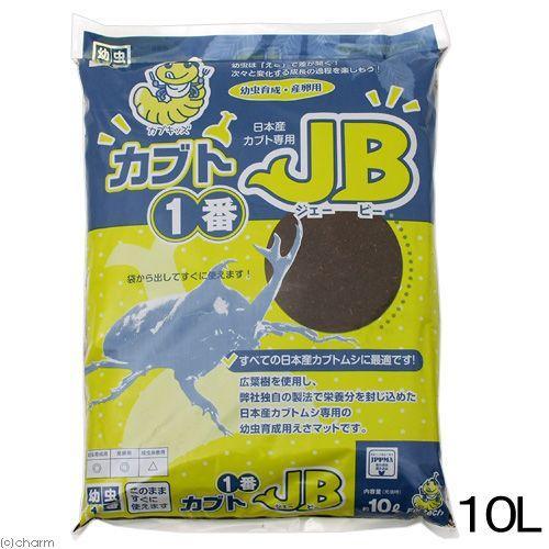 昆虫マット 定番 カブト1番JB 10L 今だけ限定15%OFFクーポン発行中 カブトムシ お一人様5点限り 幼虫飼育 産卵