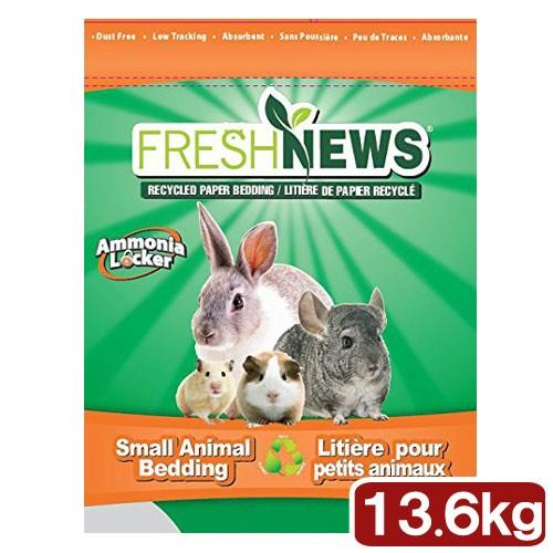 猫砂 お一人様1点限り フレッシュニュース 30LB 新作 人気 13.60kg 猫 お見舞い トイレ 紙 小動物 床材