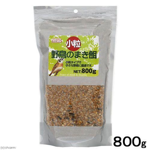 販売実績No.1 アラタ ワンバードアミーゴ 小粒 日本 野鳥のまき餌 エサ 小鳥 800g