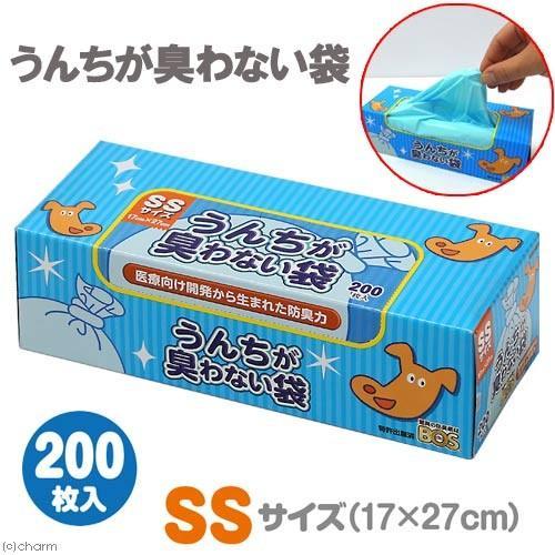 うんちが臭わない袋 BOS ペット用箱型 SSサイズ お散歩 贈物 200枚入 商店 猫 犬