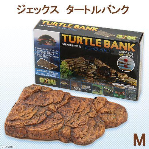 GEX エキゾテラ セール品 タートルバンク アウトレット 亀 浮島 M