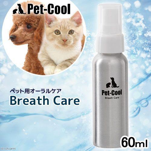 Pet−Cool Breath Care 人気 おすすめ 消臭 注目ブランド 60ml