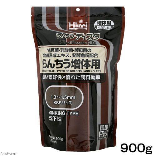 キョーリン 日本最大級の品揃え らんちうディスク 正規認証品 新規格 増体用 900g 金魚 餌 高嗜好性 善玉菌配合 沈下性