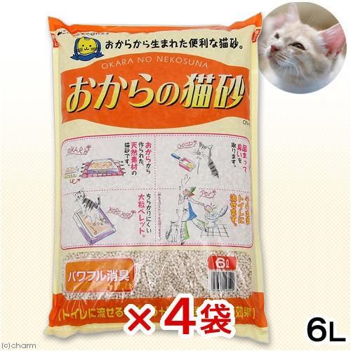 信憑 割引も実施中 猫砂 お一人様1点限り 常陸化工 おからの猫砂 6L 4袋