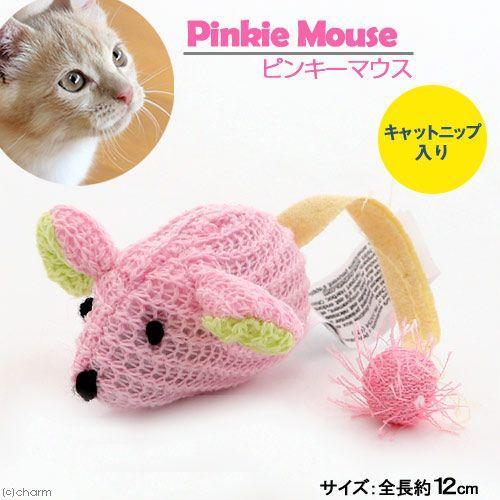 スーパーキャット プレインスクイーク ピンキーマウス 高い素材 猫用おもちゃ ネズミ 即納