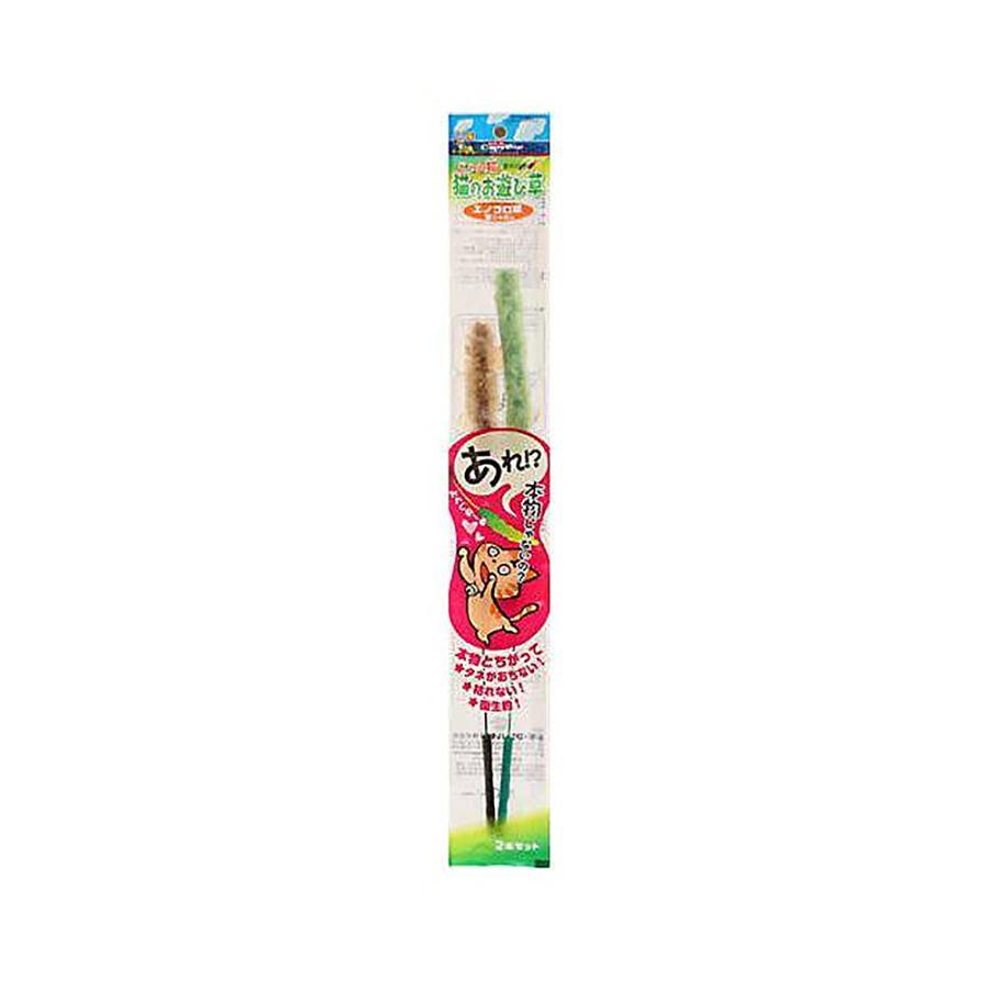 キャティーマン じゃれ猫 猫のお遊び草 完売 おもちゃ メーカー直売 2本セット 猫