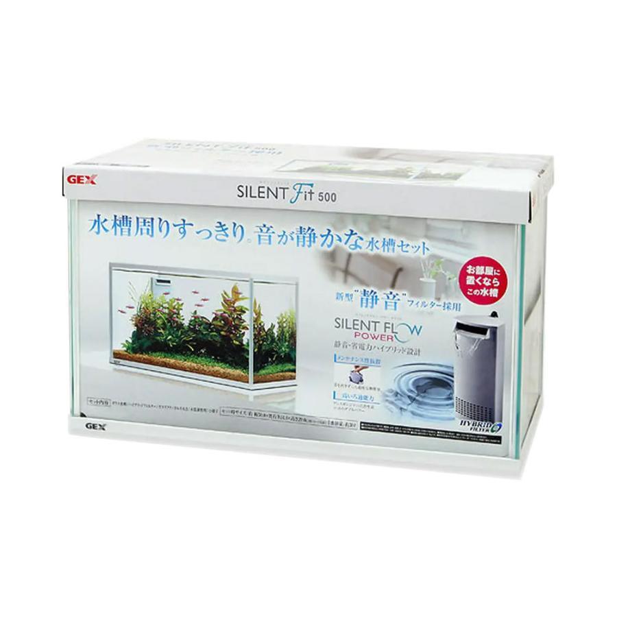 GEX サイレントフィット 激安 500 価格交渉OK送料無料 初心者 水槽セット お一人様1点限り