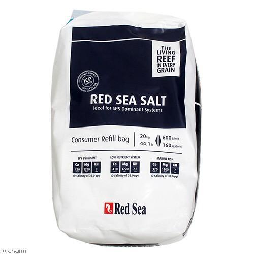 人工海水 レッドシーソルト 600リットル 袋入りバリューパック 20kg 沖縄別途送料