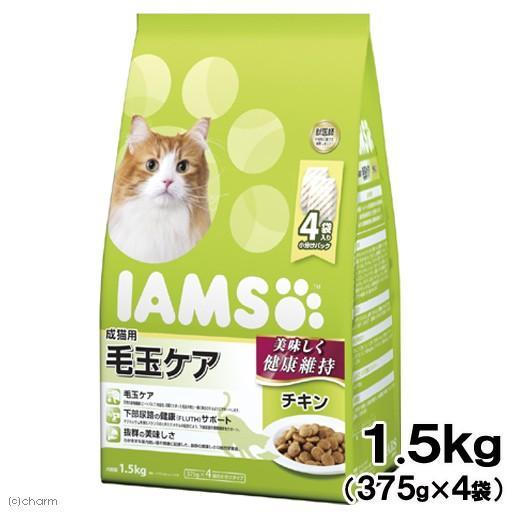 アイムス 成猫用 毛玉ケア チキン 1.5kg キャットフード 正規品 ...