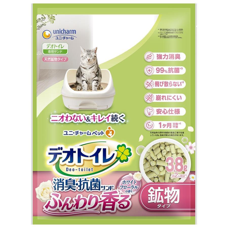 デオトイレ ふんわり香る消臭・抗菌サンド ホワイトフローラルの香り