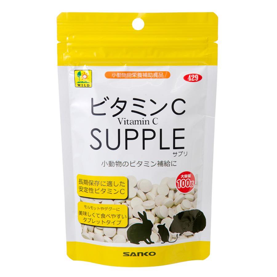 三晃商会 SANKO 日本未発売 ビタミンCサプリ 人気ブランド多数対象 100g うさぎ おやつ お徳用
