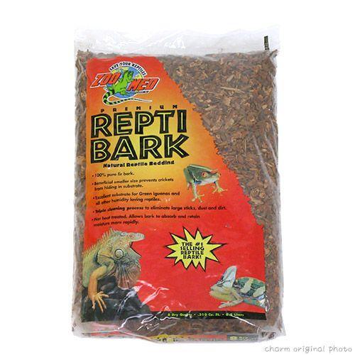 ZOOMED REPTI BARK 新発売 レプティバーク 8.8L 陸棲用 敷砂 底床 送料無料/新品 爬虫類