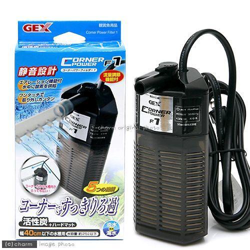 オーバーのアイテム取扱☆ GEX 本体 コーナーパワーフィルター ポンプ式 F1 豊富な品 30〜40cm水槽用水中フィルター