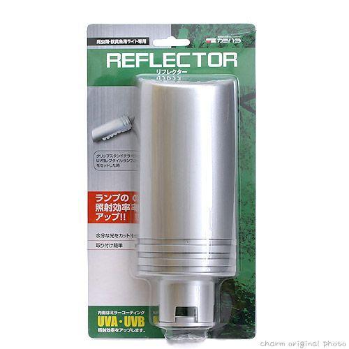 カミハタ REFLECTOR リフレクター 爬虫類 ライト クリップスタンドカバー お気に入 保温球 照明 UV球 安心の実績 高価 買取 強化中