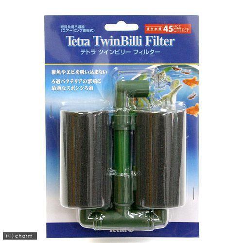 テトラ 豪華な 引き出物 ツインビリーフィルター スポンジフィルター エアレーション 〜45cm水槽