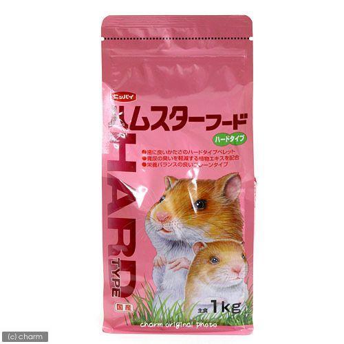 送料無料 日本製 フィード ワン ハムスターフード ハードタイプ 1kg えさ お一人様6点限り 餌 エサ