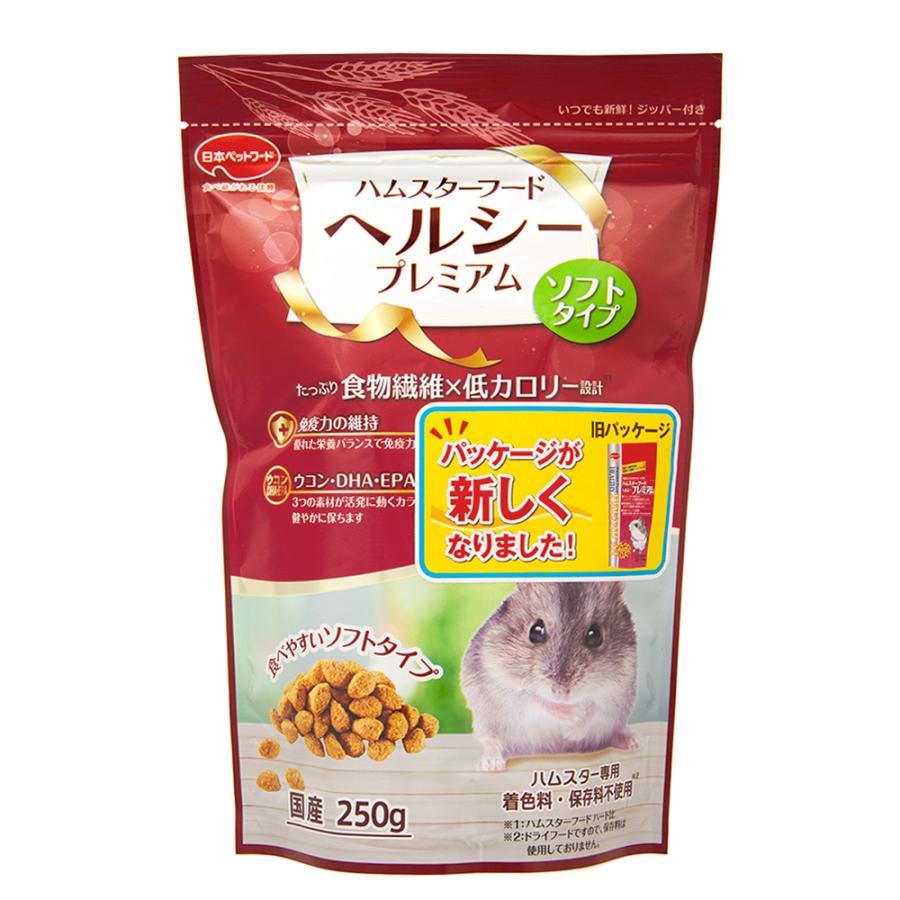フィード ワン ハムスターフード 日本産 ヘルシープレミアム エサ 未使用 えさ 250g 餌