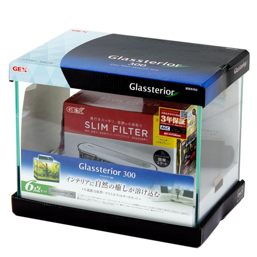 GEX 新作通販 30cm水槽セット グラステリア300 ランキング総合1位 初心者 お一人様2点限り 6点セット