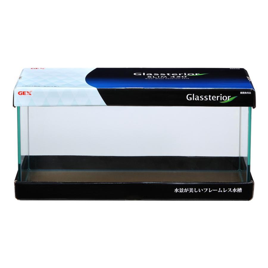 新品未使用 GEX グラステリア スリム450水槽 45×20×22 45cm水槽 お一人様1点限り ジェックス スーパーセール 単体