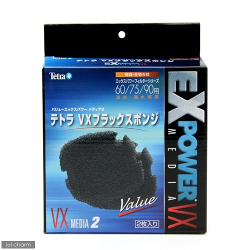 テトラ VXブラックスポンジ MEDIA2 バリューエックスフィルター用 ろ材 売れ筋ランキング 生物 物理 驚きの値段で